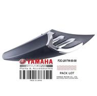 YAMAHA OEM Left/Port Ornament F2C-U517W-00-00 2009-2016 FZR FZS PWC Models
