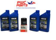 YAMAHA Oil Change Kit w/ OEM Filter FX-HO VXR VXS FZ ALL 1.8L 69J-13440-03-00