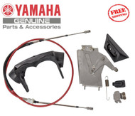 PWC-REVKIT-VX   REVERSE KIT FOR 2005-2009 VX MODELS