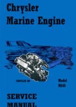 Chrysler Marine Repair manual M 383 M 400 M 440 engine and transmission service
